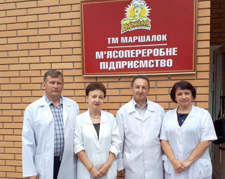 4f4755922bbbfa Підприємство, що функціонує за європейськими стандартами, використовує  м'ясну сировину українського виробництва. Продукція підприємства, а саме,  ...